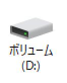 【Windows10】Dドライブがない場合の作成方法