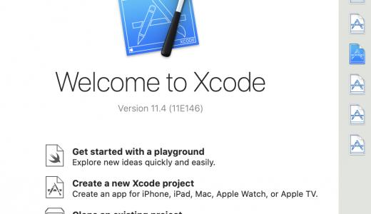 【Xcode】古い〜最新バージョンをダウンロードする(複数・共存インストール可)