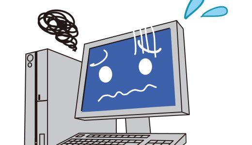 【解決】PCの動きが遅い時にやってほしい5選